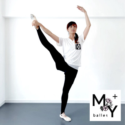 バレエ&トレーニング M+Y ballet (マイバレエ) 古田 唯